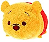 Tsum Tsum Plush Bundle Winnie the Pooh, Eeyore, and Tigger Toooo
