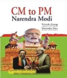 img - for CM to PM: Narendra Modi book / textbook / text book