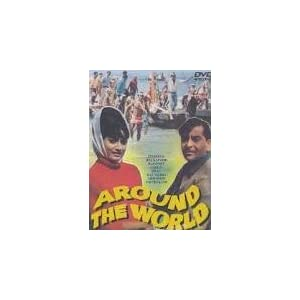 Around The World ( Raj Kapoor) | VCD