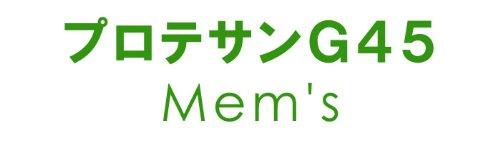 プロテサンG45 Mem's×12箱セット