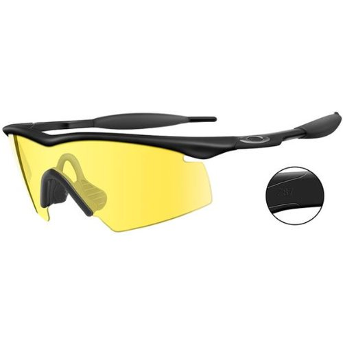 oakley night driving glass  night driving sunglasses oakley