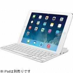 ロジクール iPad Air専用ウルトラスリムキーボードカバー(ホワイト)Logicool Ultrathin Keyboard Cover for iPad Air TF715WH