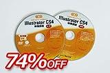 74%OFF!イラストレーターCS4(Illustrator CS4):DVD講座 実用編2枚セット
