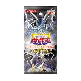 �V�Y��5D's OCG �V�Y��-���Z��! ����𒴂����J- MOVIE PACK �ї���