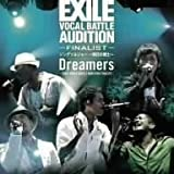Dreamers ~EXILE VOCAL BATTLE AUDITION FINALIST~ ソングソルジャー ~明日の戦士~