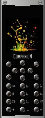 Rage Companion (Gunmetal)