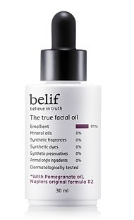 Korean Cosmetics, Lg Household & Health Care_ Belif, The True Facial Oil (30Ml, Nutrition, Ultra-Moisturizing)[001Kr]