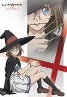 レンタルマギカ アストラルグリモア第II巻(限定版) [DVD]