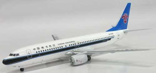 china-southern-737-800-1200-av2738004