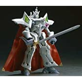 "Vision of Escaflowne: Anime 8"" Transformable Figure"
