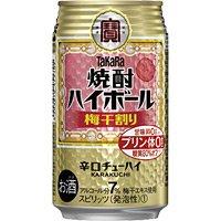 宝 焼酎ハイボール <梅干割り> 350ml缶 350ML × 24缶