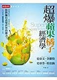 img - for Super Freakonomics (Chinese Edition) book / textbook / text book