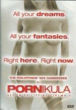 Pornikula: Sex In Philippines Cinema Vol 5