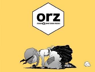 orz (リュウコミックス)