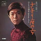 さそり座の女 (MEG-CD)