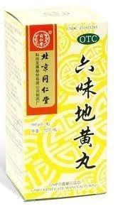 liu-wei-di-huang-wan-by-beijing-tong-ren-tang