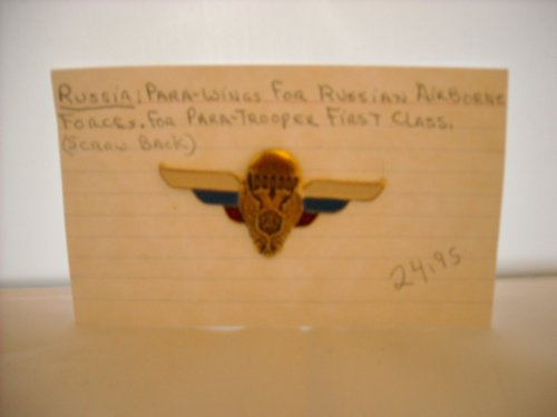 Russia Para-Wings For Russian Airborne Forces Pin