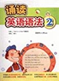 img - for reading English Grammar (2) (1 CD) book / textbook / text book