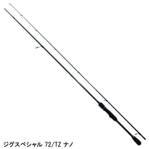 ヤマガブランクス(YAMAGA Blanks) ブルーカレント ジグスペシャル 72/TZ ナノの商品画像