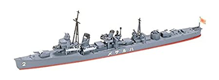 Tamiya - 31403 - Maquette - Bateau - Destroyer Harusame