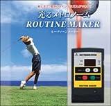 インテリムジャパン ゴルフスイング練習機 ゴルフ練習用光と音のメトロノーム ルーティンメーカー IJ-005