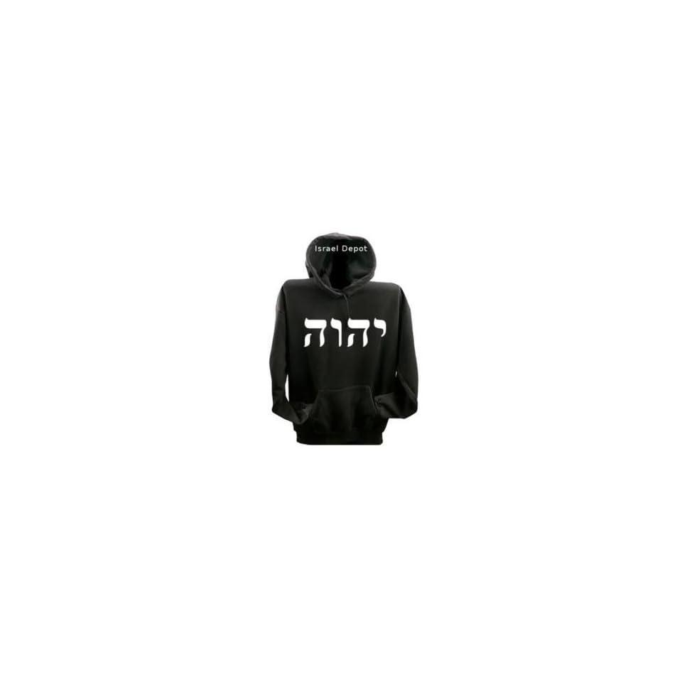 Kabbalah God Name Yahweh YHWH Hebrew Jewish Sweatshirt