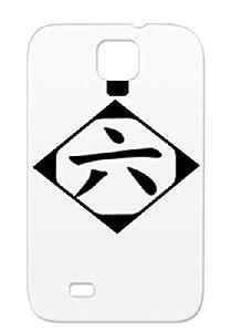 Generic Samurai Manga Animation Ninja Japan Japanimation Otaku Art Design Espada Captain Cartoon Shinigami Costume Asia Anime Asian Japanese Character Cartoon Shirt Comic Cosplay Hollow Bleach Gray TPU 06 For Sumsang Galaxy S4 Case