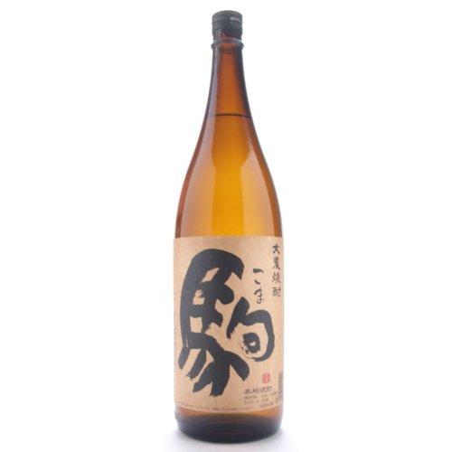 宮崎県 柳田酒造 大麦焼酎 駒 (こま) 麦焼酎 25度 1800ml