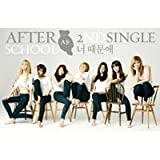 After School 2nd Single(韓国盤)