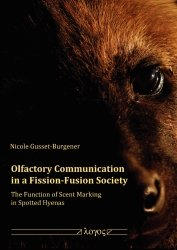 Olfactory Communication | RM.
