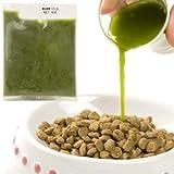 濃縮された栄養の宝庫!非加熱!発酵生青汁 10パックセット【冷凍便】【犬用手作り食品】