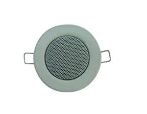 Haut-parleur design cS50 halogène blanc)