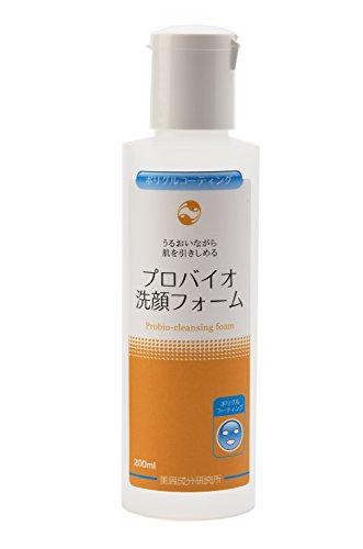 プロバイオ洗顔フォーム