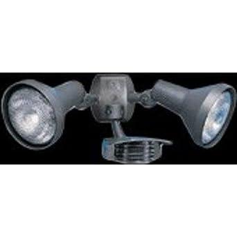 rab lighting stl200h stealth motion sensor floodlight with. Black Bedroom Furniture Sets. Home Design Ideas