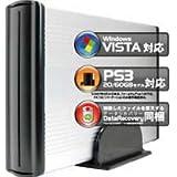 """タイムリー GROOVY 3.5""""HDD CASE IDE接続3.5""""HDD専用/シルバー IDE-CASE3.5 SL"""