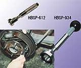 ハスコー ブレーキシューホールドスプリングプーラー HBSP-612