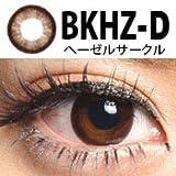ヘーゼルサークル(度つき)1枚入BKHZ-D (-1.00)