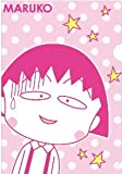 ちびまる子ちゃん A5クリアファイル(まる子ガーン) CM-CF031