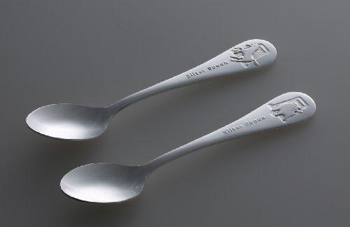 銀の匙 Silver Spoon 5 銀のスプーンつき特別版 (小学館プラス・アンコミックス)