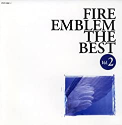 FILE EMBLEM THE BEST VoL.2