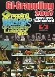 Gi Grappling 2007 2007.9.24 北沢タウンホール [DVD]