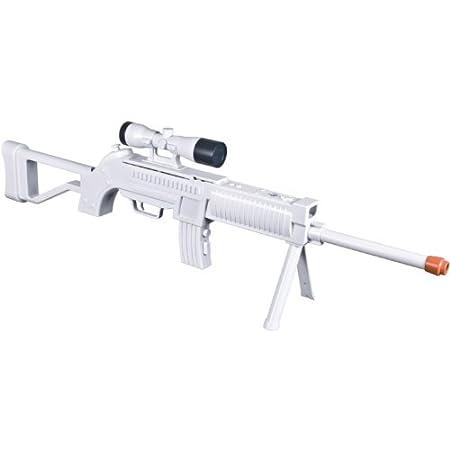 Wii Sniper Rifle Gun
