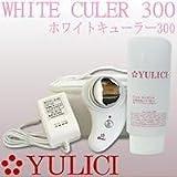 超音波美顔器 WHITE CULER300(ホワイトキューラー300)