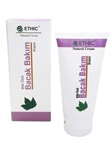 ETHIC社 ベインクリーム(静脈瘤ケアクリーム) 75ml