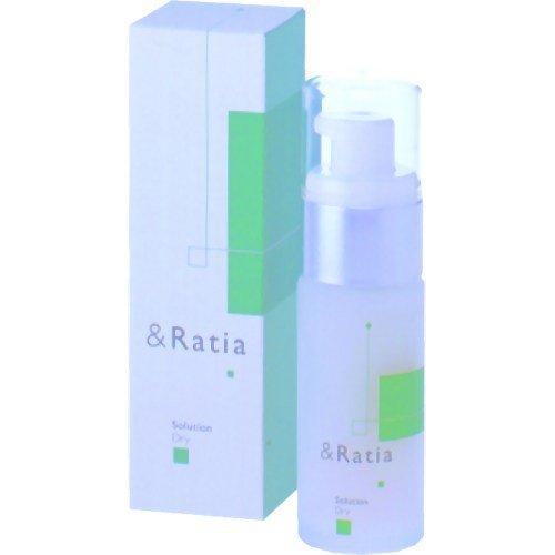 &Ratia アンドラティア ソリューションD ARSC010 30ml 乾燥肌用
