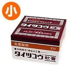 タイツコウ軟膏 21g [第3類医薬品]