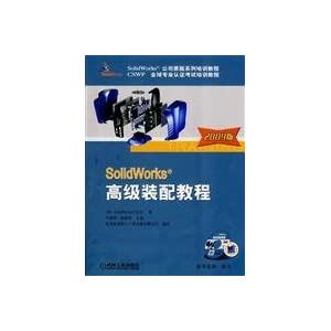 Amazon.com: SolidWorks Advanced Assembly tutorial. 2009 Edition (with