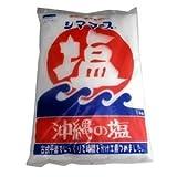沖縄の塩シママース 1kg