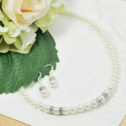 Sophisticate 8mm Pearl Bridal Jewelry Set
