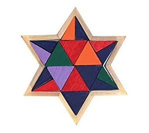 COPA JUDAICA Star of David Wooden Puzzle